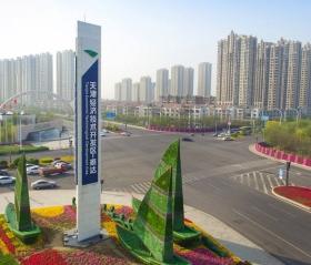 天津泰达开发有限公司10kv电源线外部电杆工程