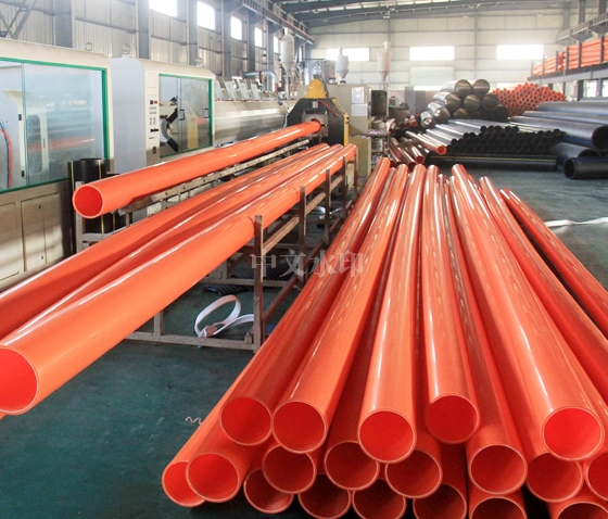cpvc电缆保护管1