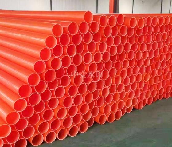 mpp电缆保护管1