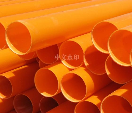 mpp电缆保护管2